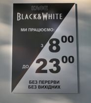 Black&White, кафе - фото 1