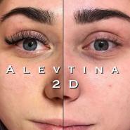 Alevtina Studio, студия красоты - фото 1