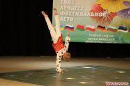 Avante, центр танца - фото 1