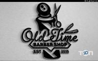Barbershop Old Time - фото 1
