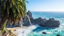 """Турагенція """"Praia Tours"""" - фото 1"""