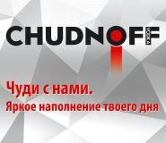 Chudnoff, завод - фото 1