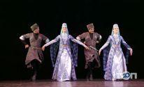 Колорит,  театральные и танцевальные костюмы - фото 1