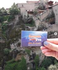 Креветка-Тур, туристическое агенство - фото 1