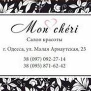 Mon chéri, салон красоты - фото 1