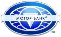 МОТОР-БАНК - фото 1