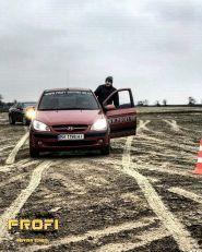 Profi Driving School, школа водительского мастерства - фото 1