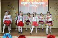Общеобразовательная школа №10 - фото 1