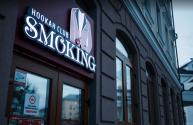 Smoking - Hookah Club, кальянная - фото 1