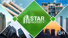 Star Property, агентство недвижимости - фото 1