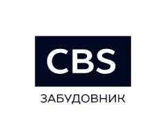 CBS Холдинг, застройщик - фото 1