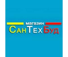 СанТехБуд, магазин сантехники и керамики - фото 1