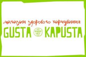 Gusta Kapusta, продуктовый магазин - фото 1