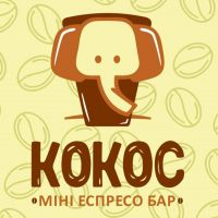 Кокос, эспрессо-бар - фото 1