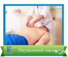 Винпрофимед, лечебно-реабилитационный центр - фото 3