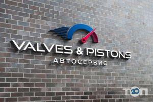 VALVES & PISTONS, Автосервис в Одессе - фото 1