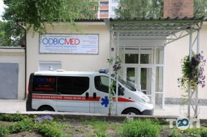 Одвисмед, медицинский центр - фото 3