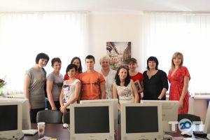 ЕрудитЦентр, курсы бухгалтерии и 1С - фото 2