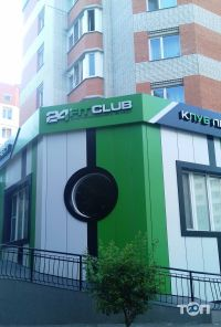 24 Fit Club, клуб персонального фитнеса - фото 5