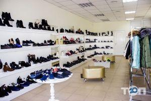 4 сезона, магазин обуви - фото 7