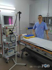 Одвисмед, медицинский центр - фото 1