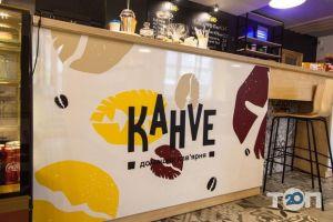 KAHVE, кофейня - фото 1