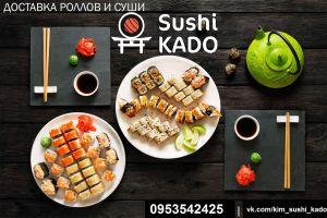 Sushi KADO, магазин суши - фото 1