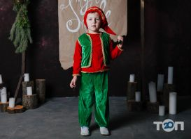 Улыбка, детские платья на прокат - фото 5