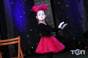 Пармезан, актерская школа - фото 2