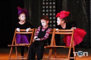 Пармезан, актерская школа - фото 3