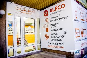 Aleco, магазин бытовой техники и электроники - фото 18