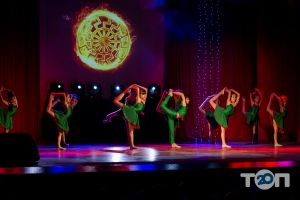 Альфа Денс, танцевальная студия - фото 3