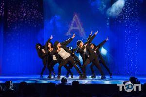 Альфа Денс, танцевальная студия - фото 4