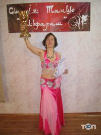 Альфараш, студия танца - фото 2