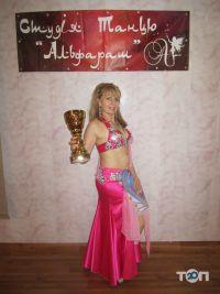 Альфараш, студия танца - фото 3