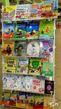 Аллигатор, мир игрушки, сеть магазинов - фото 7