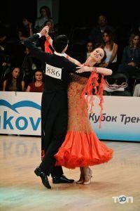 Альянс, Танцевальный клуб - фото 7