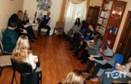 Амадея, центр психо-социального развития - фото 3