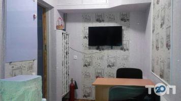 AMI, студия изучения иностранных языков - фото 5