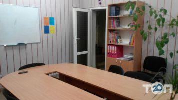 AMI, студия изучения иностранных языков - фото 6
