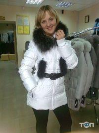 A.M.N., магазин пуховиков - фото 1
