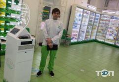 Копейка, аптека - фото 2