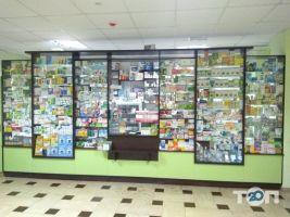 Аптека на Шпитальній - фото 2