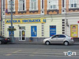 Аптека низких цен - фото 1