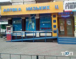Аптека низких цен - фото 4