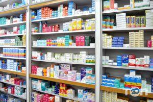 Аптека низких цен, сеть аптек - фото 2