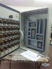 Арбелон, производство трансфрматоров - фото 1