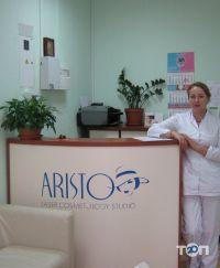 Аристо, студия лазерной косметологии - фото 2