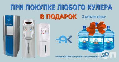 Доставка воды в екатеринбурге кулер в подарок 14