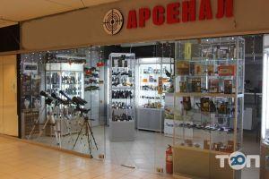 Арсенал, специализированный магазин - фото 3
